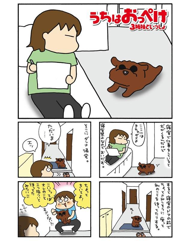 PPV ★★★FC2 668653 Sukebei - 19歳イケイケギャル Pantsu
