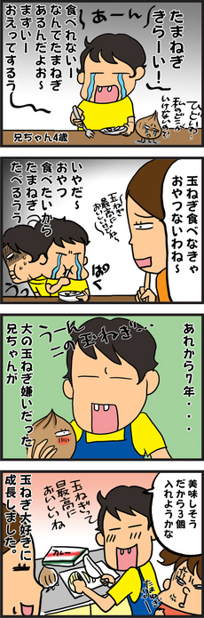 "<a href=""http://sukupara.jp/frd_index.php?user_id=9435"">じゅんぽー</a>さん4コマ"