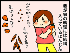 "<a href=""http://sukupara.jp/frd_index.php?user_id=1963"">トマコ</a>さん4コマ"